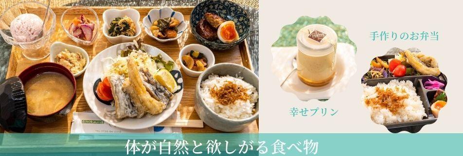 和歌山のお母さん みっちゃんオフィシャルページ